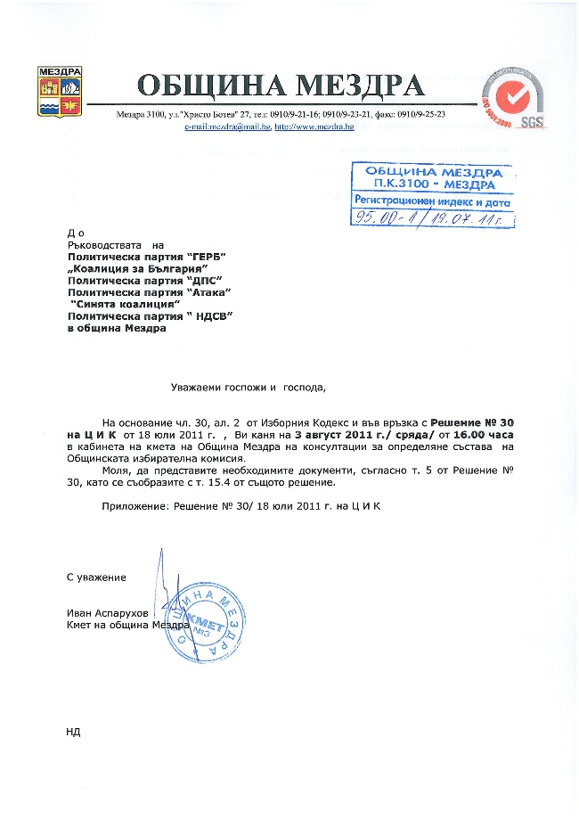 scan11071913080_11