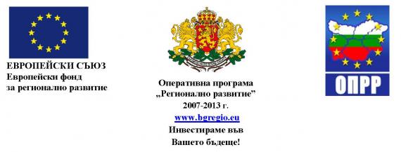 oprr_logo_free_fest